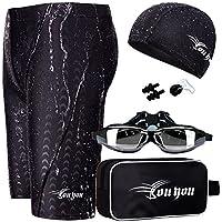 Diki Home メンズ 水着 フィットネス トランクス スイミング用品5点セット 競泳水着 スイミングゴーグル スイムキャップ ノーズクリップ 耳栓 セット 男性