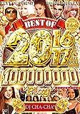 BEST OF 2016-2017 100,000,000 PLAY #Bonus Pack 〜ALL FULL MOVIE〜