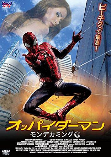 オッパイダーマン / モンデカミング [DVD]...