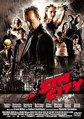 シン・シティ [DVD]の詳細を見る