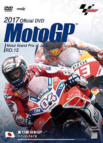 2017MotoGP公式DVD Round 15 日本GP
