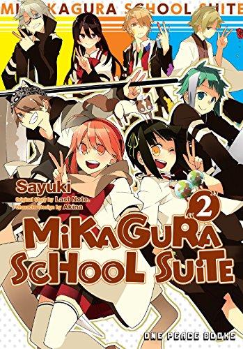 Mikagura School Suite 2: The M...