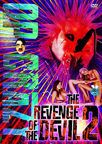 悪魔の復讐2 [DVD]
