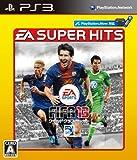 EA SUPER HITS FIFA 13 ワールドクラス サッカー - PS3