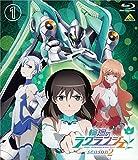 輪廻のラグランジェ Season 2 1[Blu-ray/ブルーレイ]