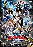 海賊戦隊ゴーカイジャー VOL.5[DVD]