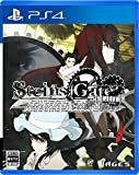 STEINS;GATE ELITE - PS4