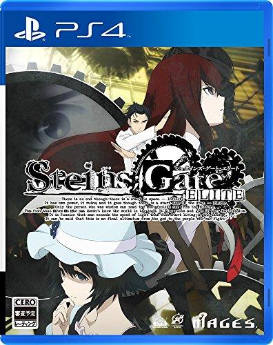 【2018年発売予定】STEINS;GATE ELITE 【初回特典】PS4版『STEINS;GATE 線形拘束のフェノグラム HD』のDLコード 同梱 -PS4