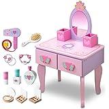 RiZKiZ ままごと ドレッサー 可愛いアイテム10点セット 木製 お化粧 鏡 おもちゃ 女の子 メイク プリンセス