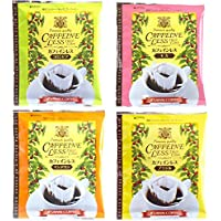 澤井珈琲 コーヒー 専門店 珈琲 4種のカフェインレス ドリップバッグ コーヒー80杯分 セット
