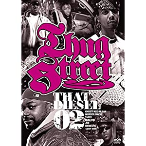 THUG STREET-THAT DIESEL 02- [DVD]