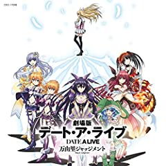 sweet ARMS「Invisible Date」のCDジャケット