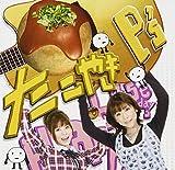 たこやき(DVD付)