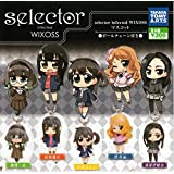 selector infected WIXOSSマスコット 全5種 ガチャガチャ