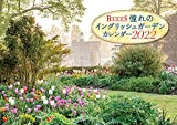 BISES憧れのイングリッシュガーデンカレンダー2022 ([カレンダー])