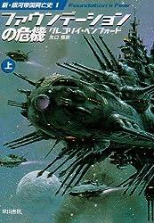 Amazon.co.jp: グレゴリイ・ベン...