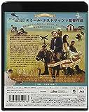 オン・ザ・ミルキー・ロード [Blu-ray] 画像