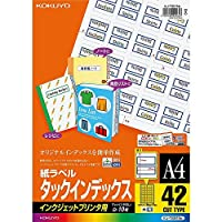 コクヨ インクジェット用 紙ラベル タックインデックス A4 42面 10枚 青 KJ-T691NB 【まとめ買い5冊セット】