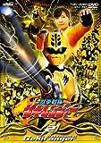 獣拳戦隊ゲキレンジャー VOL.2[DVD]