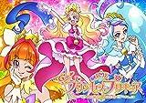 Go!プリンセスプリキュア vol.6 [DVD]