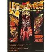 ニンジャスレイヤー (6) ~スリー・ダーティー・ニンジャボンド~ (カドカワコミックス・エース)
