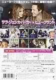 噂のモーガン夫妻 コレクターズ・エディション [DVD] 画像