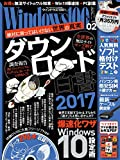 Windows100 2017年