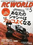 RC WORLD (ラジコン ワールド) 2013年 05月号 [雑誌] エイ出版社