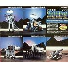 ZOIDS/メカ生体ゾイド ヘリックメモリアルボックス 1983