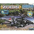 ZOIDS RZ-003 バリゲーター BARIGATOR