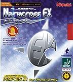 ニッタク(Nittaku) ナルクロスEXソフト レッド(20) 特厚(TA) NR8685