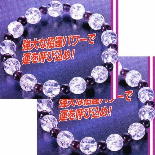 爆裂白水晶とアメジストのダブルパワーで強大な招運を呼び込む『爆裂水晶アメジストブレス2本セット』