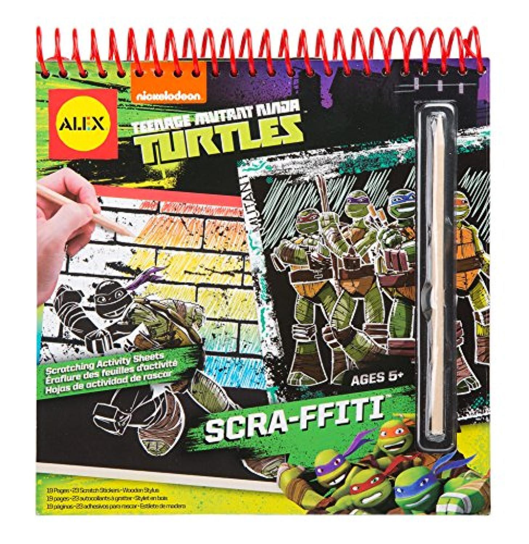 Teenage Mutant Ninja Turtles scra-ffiti Scratchアート