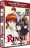 境界のRINNE 第2シーズン DVD-BOX 2/2 (第38話-50話)[DVD PAL方式](海外Import版)