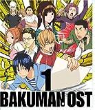 TVアニメ 『バクマン。』オリジナルサウンドトラック