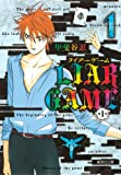 LIAR GAME 第1章 1 (集英社文庫 か 38-7)
