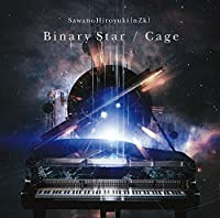 Binary Star/Cage(通常盤)