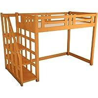 階段付き木製ロフトベッド(シングル) Stevia-ステビア- ロフトベッド 天然木 階段付き すのこベッド すのこ 木製ベッド 子供 キッズ 木製 シングル ライトブラウン