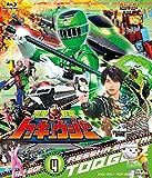スーパー戦隊シリーズ 烈車戦隊トッキュウジャー VOL.4[Blu-ray/ブルーレイ]