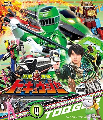 スーパー戦隊シリーズ 烈車戦隊トッキュウジャー VOL.4 ...