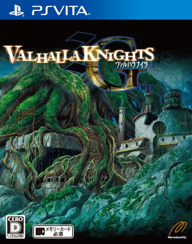 ヴァルハラナイツ3 GOLD - PS Vitaの詳細を見る