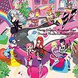 プリティーリズム・レインボーライブ プリズム☆ミュージックコレクションDX