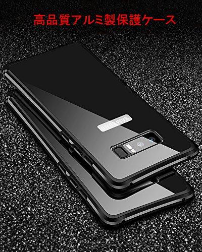 Galaxy Note 8 メタルバンパー uovon 高品質アルミ製フレーム+バックプレート スクラッチ保護 docomo Note8 SC-01K カバー オシャレデザイン 最高レベル耐衝撃 ギャラクシーノート8 ケース (Galaxy Note 8, ゴールデン)