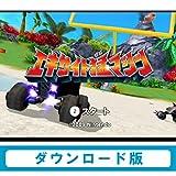 エキサイト猛マシン 【Wii Uで遊べる Wiiソフト】|オンラインコード版