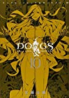 DOGS/BULLETS&CARNAGE 第10巻