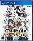Caligula Overdose/カリギュラ オーバードーズ 超豪華4大予約特典(「Caligula Overdose」スペシャルアルバムCD、スペシャルブックレット、ゲーム内で使用できる「私服衣装」ダウンロードコード、スペシャルイベント応募券) 付 - PS4