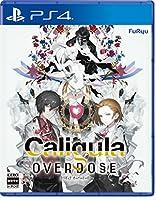 Caligula Overdose/カリギュラ オーバードーズ  超豪華4大予約特典 (「Caligula Overdose」スペシャルアルバムCD、...
