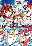 Tokyo 7th シスターズ 電撃コミックアンソロジー / しゅー のシリーズ情報を見る