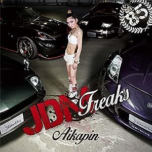JDM Freaks