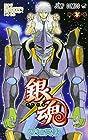 銀魂 第70巻